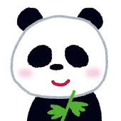 幸せパンダ